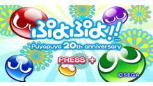 288494_puyo-puyo-20th-anniversary