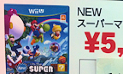 New Super Mario Bros. U logo vignette 15.11.2012.