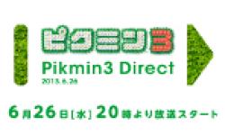 Vignette Nintendo Direct Pikmin 3