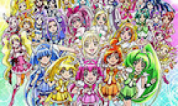 vignette pretty cure all stars
