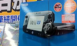 Wii U Japon occasion logo vignette 11.12.2012.