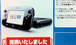 Wii U Japon sortie reservation logo vignette 15.10.2012.