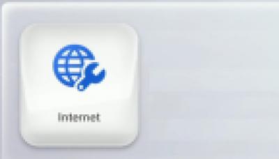 Tuto wii u comment connecter la console internet - Comment connecter les manettes wii a la console ...