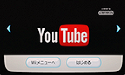 YouTube Wii logo vignette 25.03.2013.