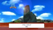 go-vacation-nintendo-wii-screenshot-capture-image- 044
